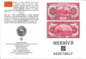 keszthely_20170001